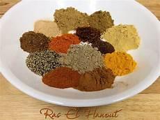 Ras El Hanout - ras el hanout moroccan spice blend foodie home chef