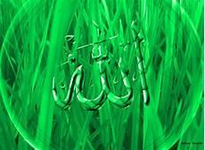 Gambar Tulisan Nama Allah Fam S
