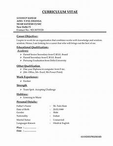 3 types of resume formats resume format for freshers