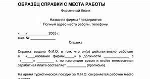 казахстан нужно ли разрешение на работу