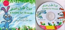 forex children s books in arabic and english question from a reader bilingual arabic english children