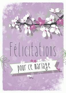 Carte De Mariage Imprime Et Envoye Par La Poste Pas Virtuel