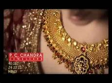 pc chandra jewellers flv youtube