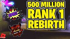 giant simulator rebirth glitch 500 million rebirth rank 1 giant simulator youtube