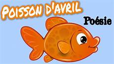 Po 233 Sie Poisson D Avril De Boris Vian
