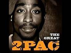illuminati 2pac the speech that got 2pac killed by the illuminati real