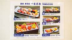 toyosu sushi meaning tsukiji is gone here s how you must visit the new toyosu