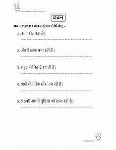 free fun worksheets for kids free printable fun hindi worksheets for class iii class iii