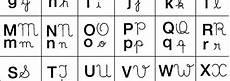 alfabeto cursivo maisculo e minsculo t