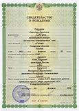 какие документы нужны для обмена прав водителя