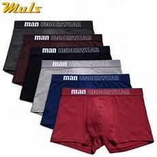 trouver plus boxeurs informations sur marque muls hommes