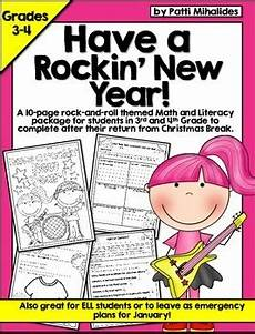 multiplication worksheets with pictures 4661 happy new year math literacy activity pages workbook literacy activities math literacy