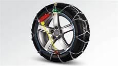 chaine neige 215 55 r17 chaine pour pneu 215 55 r16 votre site sp 233 cialis 233 dans