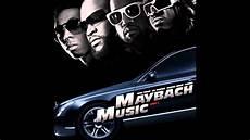 Rick Ross Maybach 3