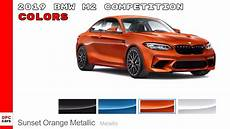 2019 bmw m2 competition colors youtube