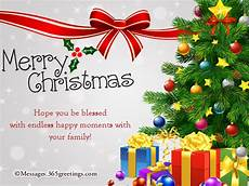 short christmas messages 365greetings com