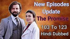 yemin the promise season 2 in hindi daily movies hub download the promise season 2 hindi episode 104 mp4 3gp mp3 flv webm pc