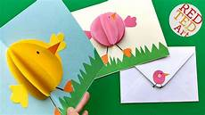 free printable easter pop up card templates easy pop up card 3d easter card diy easy