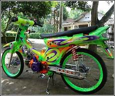 Motor Herex by Motor Astrea Grand Onvacations Image