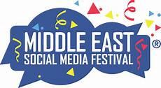 middle east social media festival 2017 171 lebtivity