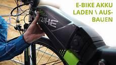 Workshop E Bike Akku Laden Und Ausbauen Yamaha Bosch