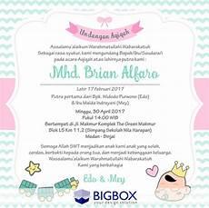 invitation card aqiqah template pin by aldila putri on aqiqah tasmiyah birthday baby