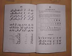 persisch lernen mit b 252 chern arabisch shia forum