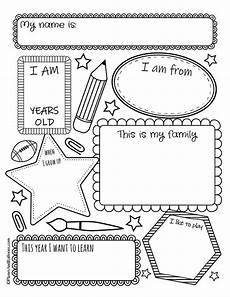 all about me worksheets free printable for back to school theme