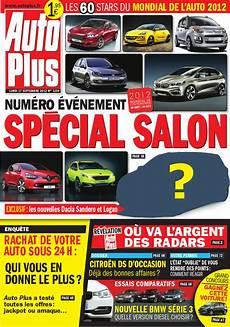 concours auto plus non class 233 promotions auto plus part 2