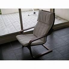 fauteuil relax ikea pas cher achat vente de mobilier