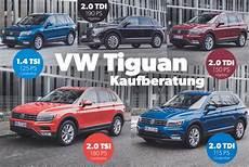 Vw Tiguan 2 2017 Kaufberatung Motoren Test Vw