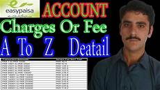 jazz cash charges easypaisa charges complete detail like transfer charges withdrawal charges and jazz cash youtube