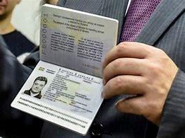 сколько стоит госпошлина для паспорта в 20 лет