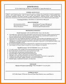 7 sle payroll resume technician salary