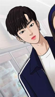 Gambar Anime Lucu Laki Laki Gambar Viral Hd