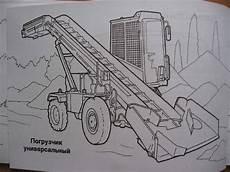 malvorlage bagger bruder иллюстрация 10 из 45 для дорожно строительная техника