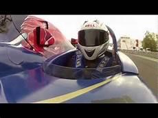 Bapt 232 Me Formule 1 Magny Cours