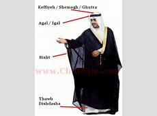 Kuwait dress for man    this guy's dressed up 'cause he's