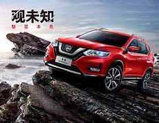 nissan x trail facelift nissan unveils 2017 x trail t32 facelift for china auto