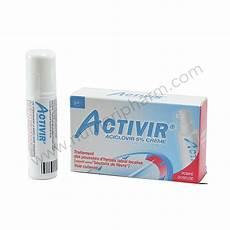 activir m 233 dicament contre l herpes ou bouton de fi 232 vre