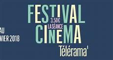 21 232 Me 233 Dition Du Festival T 233 L 233 Rama Coze Magazine L