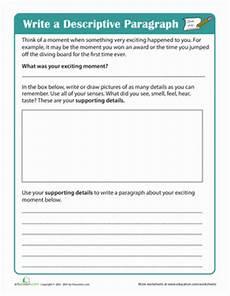 author s purpose easy as pie lesson plan education com