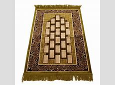 Islamic:: ML 104   Islamic:: from Mahir London UK