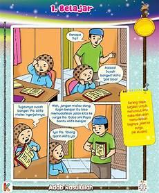Gambar Ilustrasi Bertema Sekolah Hilustrasi