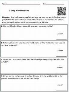 2nd grade math 2 step word problems with qr code worksheets common core