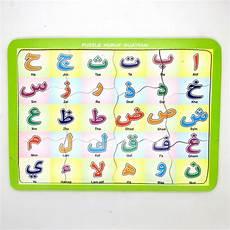 mainan edukasi puzzle hijaiyah grosir puzzle anak mengenal huruf hijaiyah toko grosir