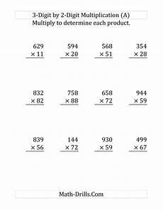3 digit by 2 digit multiplication lp