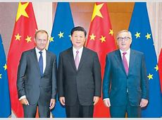 欧盟感谢中国