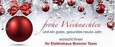 herzlichen dank frohe weihnachten und ein gutes gesundes