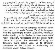 farsi language book s description
